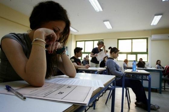 Η διάρκεια εξέτασης κάθε μαθήματος είναι τρεις ώρες.