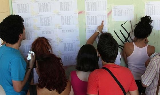 Αποτελέσματα Πανελληνίων 2018: Ανακοινώθηκαν οι βαθμολογίες των μαθημάτων