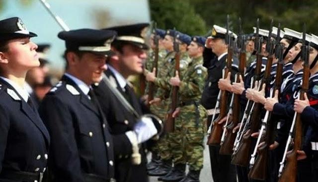 Αναδρομικά σε 250.000 στρατιωτικούς, αστυνομικούς, πυροσβέστες, λιμενικούς και απόστρατους