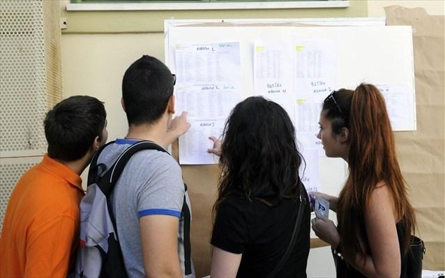 Ξεκινούν οι ηλεκτρονικές εγγραφές φοιτητών - Όσα πρέπει να γνωρίζετε