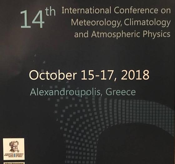Μετεωρολόγοι από όλο τον κόσμο συνεδριάζουν στην Αλεξανδρούπολη