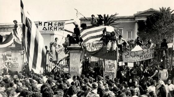 ΕΕΔΥΕ: Κάλεσμα για την επέτειο της εξέγερσης του Πολυτεχνείου στην Αλεξανδρούπολη