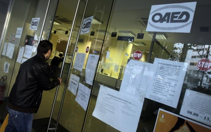Nέο πρόγραμμα κοινωφελούς εργασίας του ΟΑΕΔ - 74 θέσεις στον Έβρο