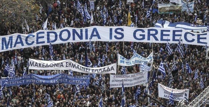 """Σύσσωμη η Ορεστιάδα """"κατεβαίνει"""" στο συλλαλητήριο της Αθήνας για τη Μακεδονία"""