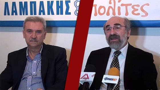 """Έφυγε ο Αρβανιτίδης από την """"Πόλη & Πολίτες"""" - Τι ανακοινώνει η παράταξη"""