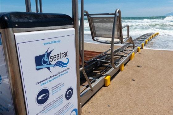 Πρόσβαση στις παραλίες για όλους: Τρία νέα συστήματα seatrac τοποθετεί ο Δήμος Αλεξανδρούπολης