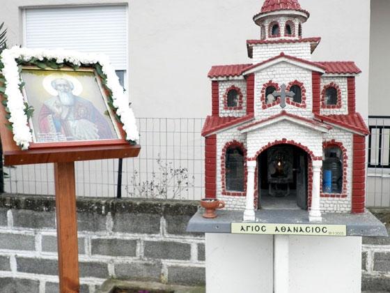 """Μαΐστρος: Αναβιώνει και φέτος το έθιμο """"Τάξιμο στον Άγιο Αθανάσιο"""""""