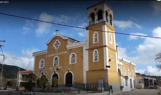 Εορτάζεται η μνήμη του Αγίου Χαραλάμπους στον Άβαντα