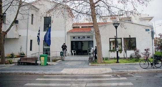 Αναστέλλεται η λειτουργία των ΚΑΠΗ του Δήμου Αλεξανδρούπολης