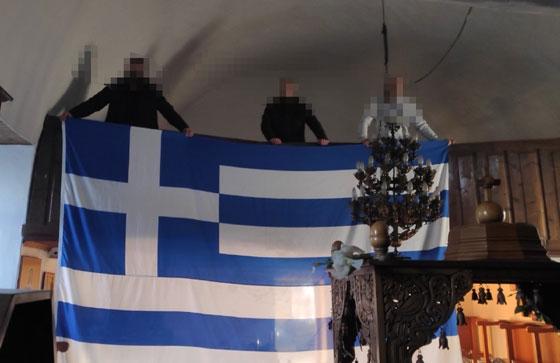 Αλεξανδρούπολη: Άνοιξαν εκκλησία & ύψωσαν την ελληνική σημαία - Παρέμβαση Αστυνομίας