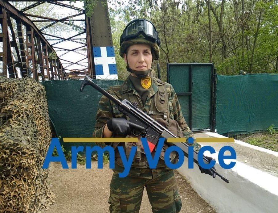 Μαράσια Έβρου: Γυναίκα ΕΠΟΠ σηκώνει στις πλάτες της την ασφάλεια των συνόρων μας