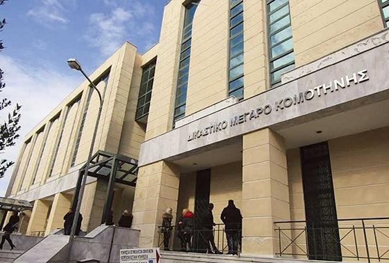 Ποινή - σοκ σε τρεις Εβρίτες για διακίνηση παράτυπων μεταναστών