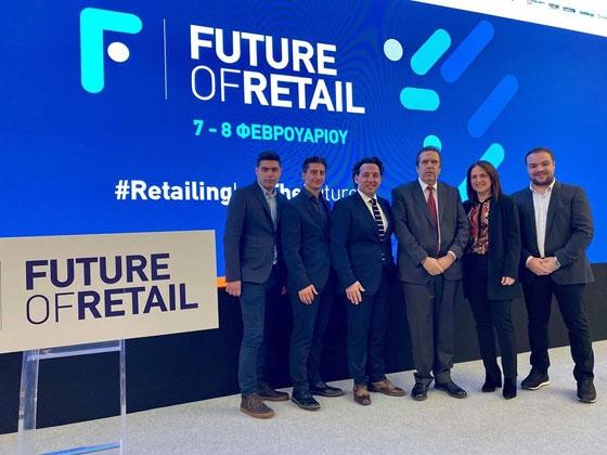 Παρών και ο Εμπορικός Σύλλογος Αλεξανδρούπολης στο 1ο Συνέδριο «Future of Retail»