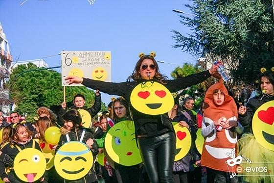 Ακυρώνονται και στον δήμο Αλεξανδρούπολης οι αποκριάτικες εκδηλώσεις