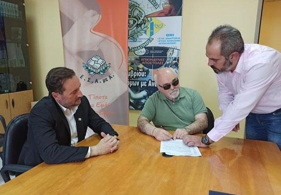 Μνημόνιο Συνεργασίας μεταξύ του Δήμου και της ΕΣΑμεΑ ώστε να γίνει η Αλεξανδρούπολη μια πόλη πραγματικά φιλική στα ΑμεΑ