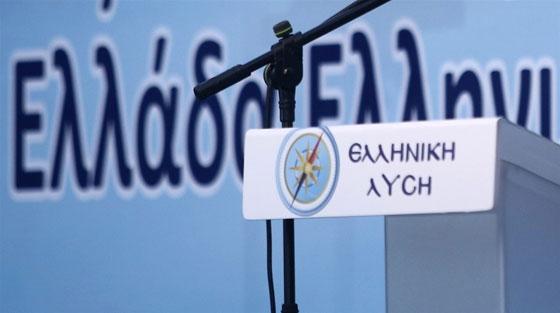 Κλιμάκιο της Ελληνικής Λύσης σε Αλεξανδρούπολη & Κομοτηνή