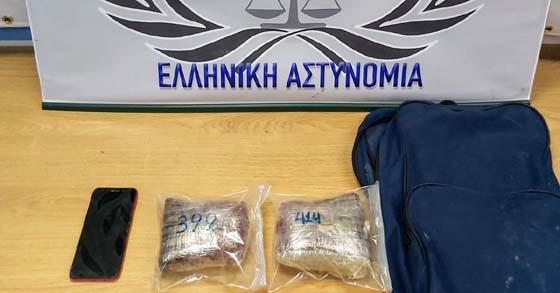 """Έβρος: Πούλησε 806 γρ. ηρωίνης σε αστυνομικό που εμφανίστηκε ως """"πελάτης"""""""