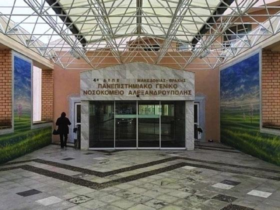 Κορονοϊός: Πέντε νέες εισαγωγές στο ΠΓΝΑ