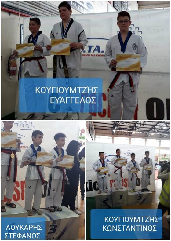 1 χρυσό & 2 χάλκινα στο 2ο προκριματικό πρωτάθλημα της Ε.ΤΑ.Β.Ε για τους αθλητές του ΑΣΓ TAEKWONDO Φερών