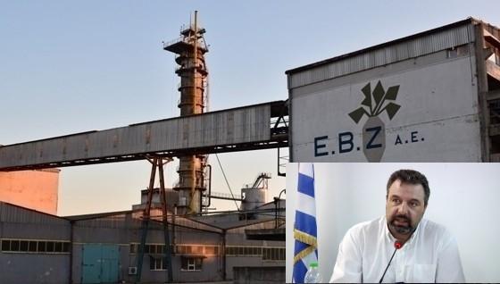 """Υπουργός Αγροτικής Ανάπτυξης και Τροφίμων από την Ορεστιάδα: """"Το εργοστάσιο της ΕΒΖ θα λειτουργήσει"""""""
