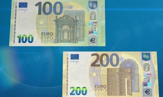 «Πρεμιέρα» για τα νέα χαρτονομίσματα των 100 και των 200 ευρώ
