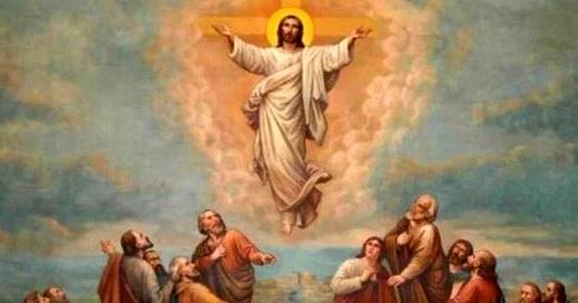 Η Ανάληψη του Κυρίου - Ποια η σημασία της γιορτής | e-evros.gr
