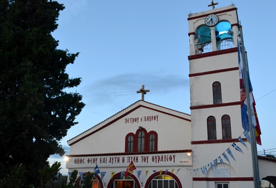 Πανηγυρίζει ο Ιερός Ναός Αγίων Αποστόλων Πέτρου και Παύλου Νίψας