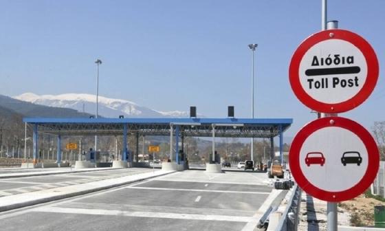 """ΚΚΕ Έβρου"""" Αποτελεί πρόκληση για το λαό του Έβρου να του φορτώνουν και νέα διόδια"""""""