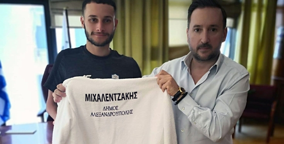 Τα συγχαρητήρια του Δημάρχου Αλεξανδρούπολης στον Μιχαλεντζάκη & το υπονοούμενο για τα Χρυσωρυχεία