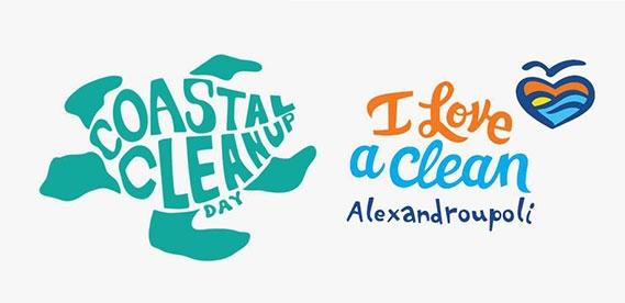 Ώρα για δράση: Καθαρίζουμε τις ακτές της Αλεξανδρούπολης