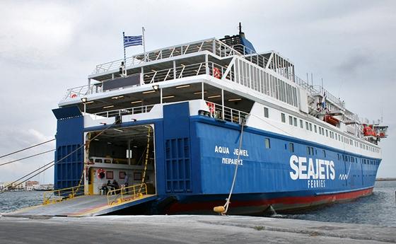 Νέο πλοίο έρχεται στη γραμμή Αλεξανδρούπολη - Σαμοθράκη