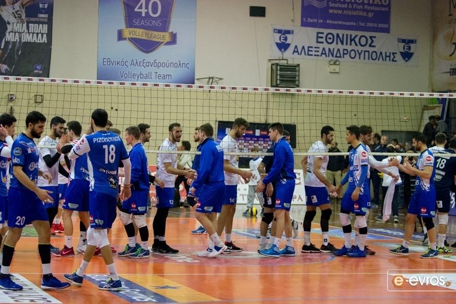 Με τον Εθνικό Αλεξανδρούπολης ξεκινά το φετινό πρωτάθλημα της Volley League!