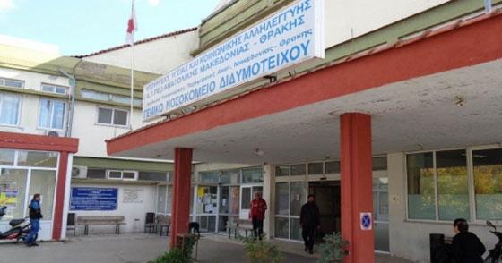 13 τραυματίες σε τροχαίο κοντά στο Σουφλί - «πολεμικό σκηνικό» στο Νοσοκομείο Διδυμοτείχου
