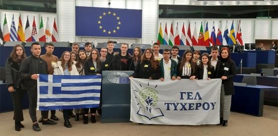 Μαθητές του Γενικού Λυκείου Τυχερού σε ρόλο ... ευρωβουλευτών!