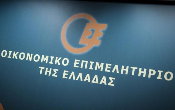 Η νέα Διοίκηση του Περιφερειακού Τμήματος Θράκης του Οικονομικού Επιμελητηρίου Ελλάδας