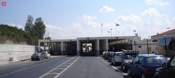 Ψήφισμα δημάρχων της ΠΑΜΘ για τη λειτουργία των τελωνειακών σταθμών