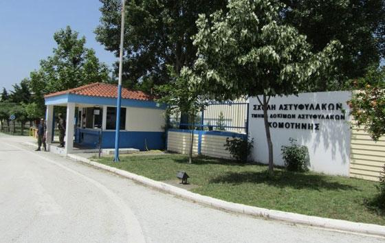 Κρούσμα κορονοΐου στη σχολή Αστυφυλάκων στην Κομοτηνή