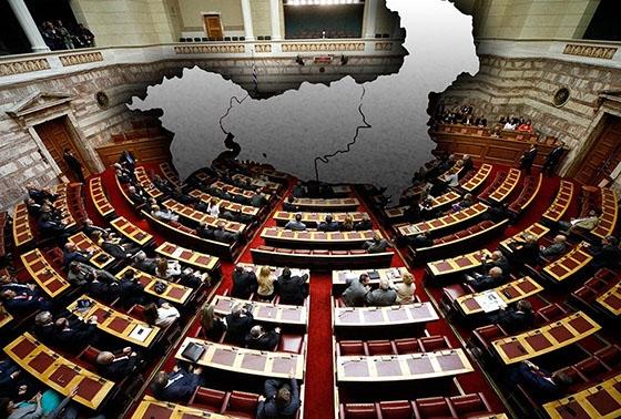 """""""Ανέβηκε"""" η πλατφόρμα διαβούλευσης Διακομματικής Επιτροπής Ανάπτυξης της Θράκης"""