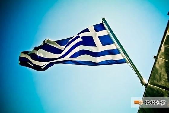 """""""Υψώστε τη γαλανόλευκη σε κάθε σπίτι, σε κάθε μπαλκόνι"""": Ο δήμος Αλεξανδρούπολης μοιράζει σημαίες"""
