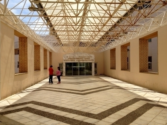To νοσοκομείο Αλεξανδρούπολης αποκτά Πανεπιστημιακή Κλινική Πλαστικής Χειρουργικής