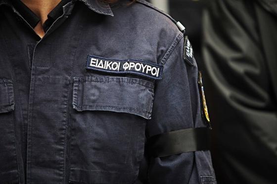Προσλήψεις 1.500 ειδικών φρουρών - «Βγήκε» η προκήρυξη