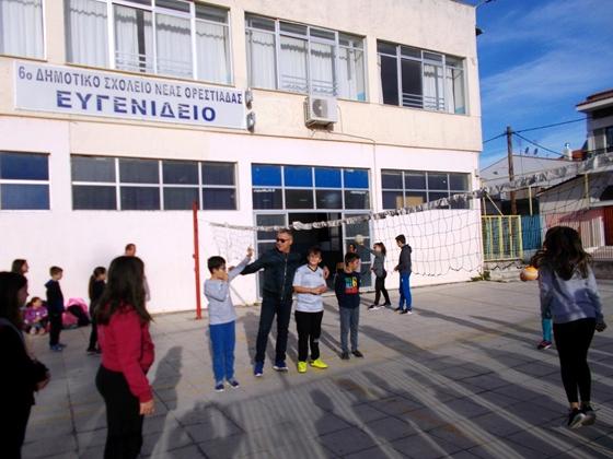 300.000 ευρώ έχει διαθέσει το «Ευγενίδειο Ίδρυμα» στο 6ο Δημοτικό σχολείο Ορεστιάδας