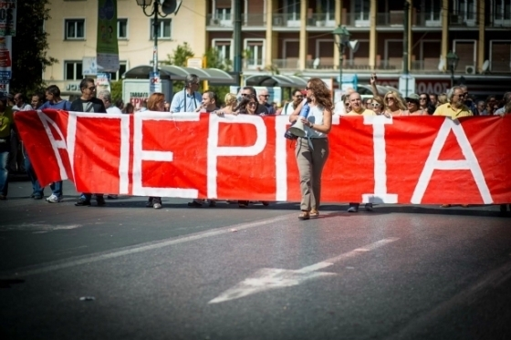 «Κάτω τα χέρια σας από την Κυριακάτικη Αργία» - Απεργιακή συγκέντρωση στην Αλεξανδρούπολη