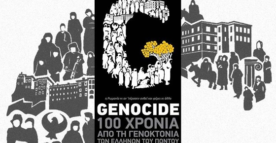Την Αγιοκατάταξη των θυμάτων της Ποντιακής Γενοκτονίας ζητά ο αν. καθηγητής του Δ.Π.Θ Η. Πετρόπουλος