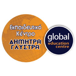 Global education centre