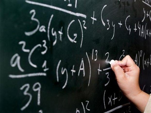 Βράβευση της νικήτριας ομάδας στον 5ο  Πανελλήνιο Διαγωνισμό Μαθηματικής και Λογικής Σκέψης