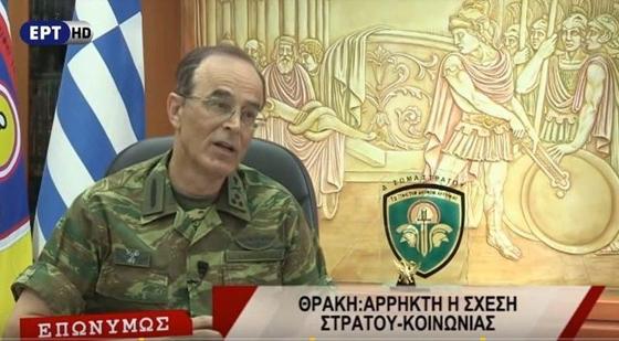 Θράκη: Στα άδυτα του Δ' Σώματος Στρατού - Καθήλωσε τους τηλεθεατές ο στρατηγός Καμπάς