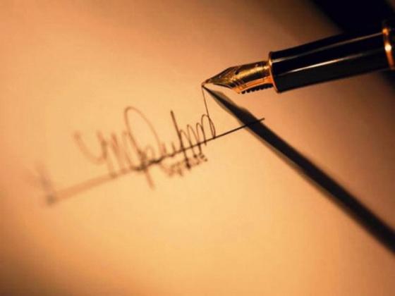 Θέμα νομικής φύσεως: Διαδικασία αλλαγής ονόματος.