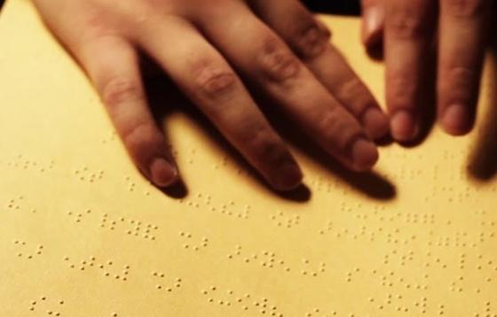 Ξεκίνησαν οι εγγραφές για μαθήματα γραφής Braille στην Αλεξ/πολη.