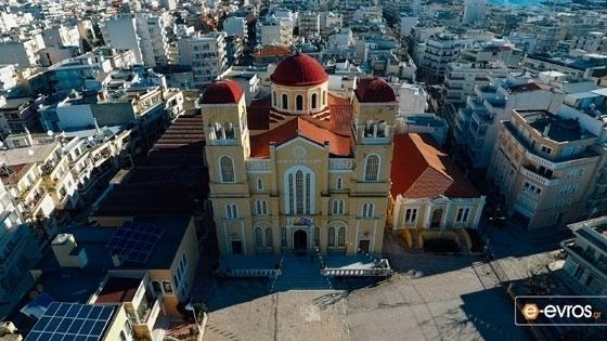 Στήριγμα για 828 οικογένειες η Μητρόπολη Αλεξανδρούπολης